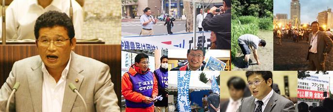 横須賀市議会議員/長谷川 昇【活動報告】