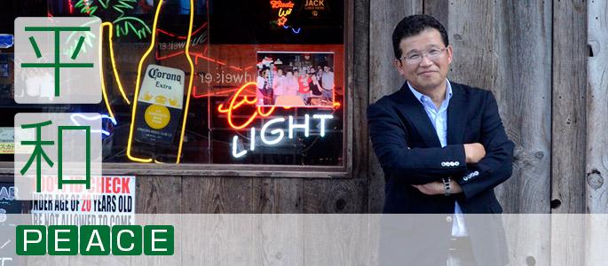 横須賀市議会議員 長谷川 昇の政策「平和」について