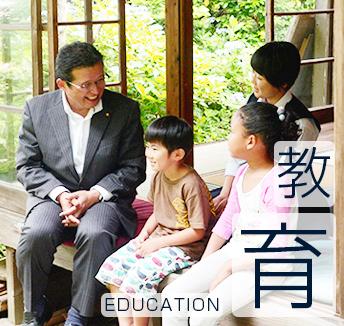 横須賀市「政策/教育」
